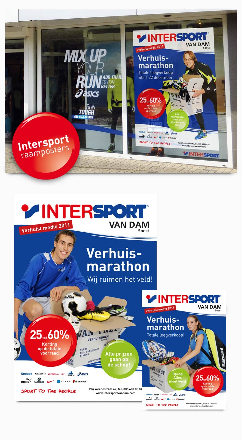 intersport_posters